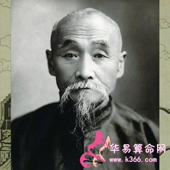王鳳儀善人倫理語錄