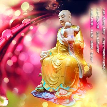 地藏王菩薩圖片