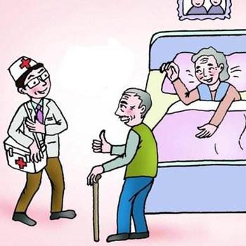 黄历词语:求医是什么意思