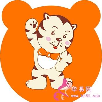 虎的文化趣谈
