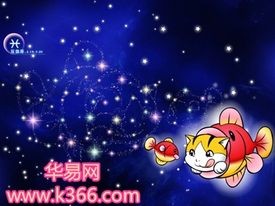 cartoon_kitten-dream_cartoon_5548_m.jpg