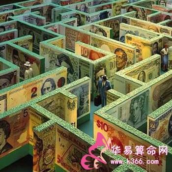 你会在金钱中迷失自我吗?