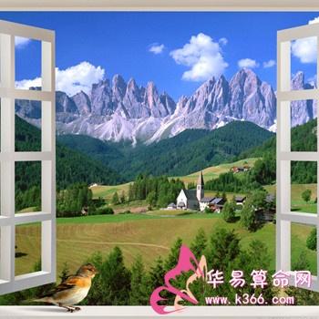 窗外风景测试你的个性