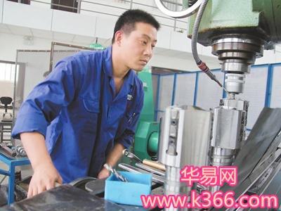 夢見機械師 機械技師