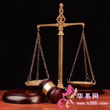 梦见法律–苍谷堂插图