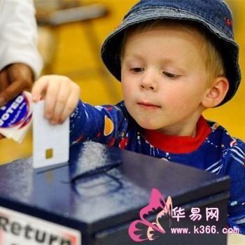 梦见投票–苍谷堂插图
