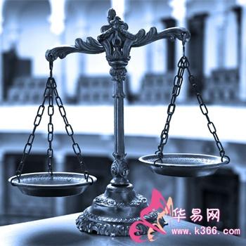 梦见坚持正义 公正–苍谷堂插图