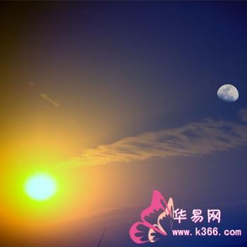 夢見火燒日月
