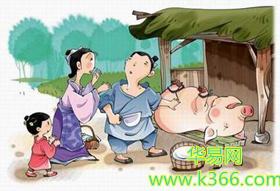 孕妇梦见杀猪