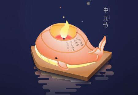 2018年中元节这天可以登记结婚证吗?