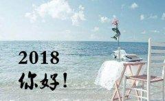 2018年农历九月初七适合祈福求财吗?祈福有何注意事项?