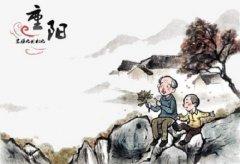 2018年九九重阳节是订婚的好日子吗?订婚有何说法讲究?