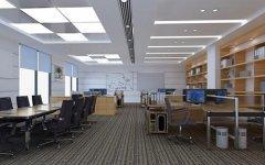 办公室有夹层的风水好不好?什么样的办公室风水最旺财?