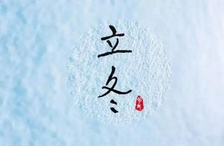 2018年立冬适合去寺庙烧香祈福吗 祈福有何禁忌事项