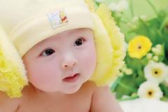 2019年9月29出生的男宝宝五行缺火如何取名好