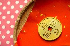華易網免費六爻在線排盤,六爻如何預測子孫后福?