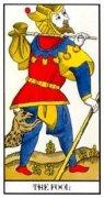 韦特塔罗符号学:愚人/愚者