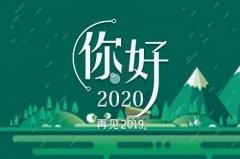 2020年元旦是什么星座?星座寶寶性格如何?