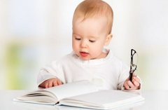 2020年正月初四出生吉祥如意的男寶寶取名