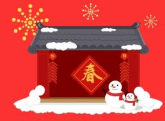 What are the customs of the Lunar New Year? What folk activities are there during the Spring Festival?