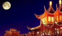 正月十五元宵节出生的属虎人是什么命,命格好不好?