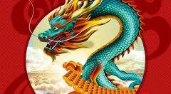 二月二龍抬頭出生的屬蛇人命運如何,生肖蛇二月二出生好嗎