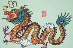 属龙正月初一春节出生的人命运好吗,属龙春节出生命运解析