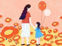 2020年母親節是結婚的吉日嗎?母親節這天幾點結婚領證吉利?