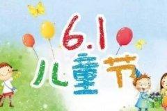 2020年兒童節(6月1日)出生五行缺金的女孩名字大全