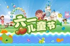 上海迪士尼2020年儿童节开放吗?游玩的注意事项?