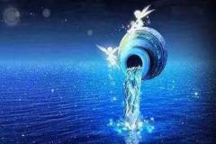 2021年4月份水瓶座星座运势解析大全