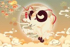 2021年白羊座十一月運勢財運好嘛?白羊的幸運色是什么?