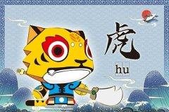 虚空藏菩萨是什么生肖的守护神,虚空藏菩萨生日和道场