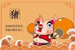 属猪护身佛为什么是阿弥陀佛?有什么作用?