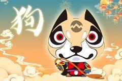 生肖狗的本命佛是什么菩薩,阿彌陀佛的介紹