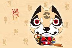 生肖狗的本命佛守護神,阿彌陀佛的傳說
