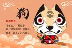 阿彌陀佛是哪個屬相的本命佛,生肖狗的健康運勢怎么樣?