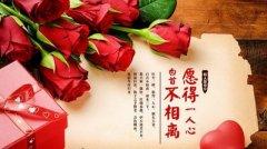七夕节挑选什么礼物送给女朋友好?