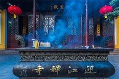 2021辛丑年农历九月二十八日是不是祭祀吉日?