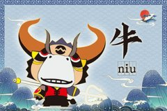 生肖属牛的守护神是什么菩萨?